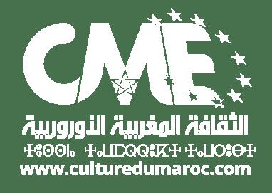 الثقافة المغربية الأوروبية